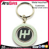 Promotion cheap blank person key chain