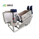 wastewater treatment sewage mud sludge dewatering machine separator filter system screw dehydrator volute screw press