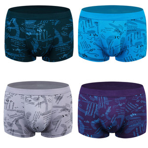 Hot selling mens underwear fashion printing modal boxer shorts with big size wholesale
