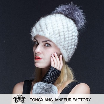 90bf8090c8e8f Terse Style Ladies Knitted Winter Mink Fur Pom Pom Beanie Hats ...