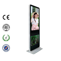 advertising stand lcd mirror television 42 Inch hd lg vertical lcd commercial screen for advertising