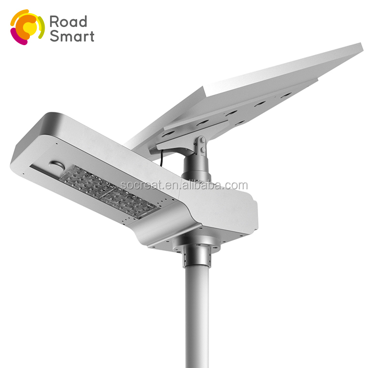 alibaba sign in new aluminum waterproof integrated solar led street light 20W 30W 40W 50W 60W with Trade Assurance