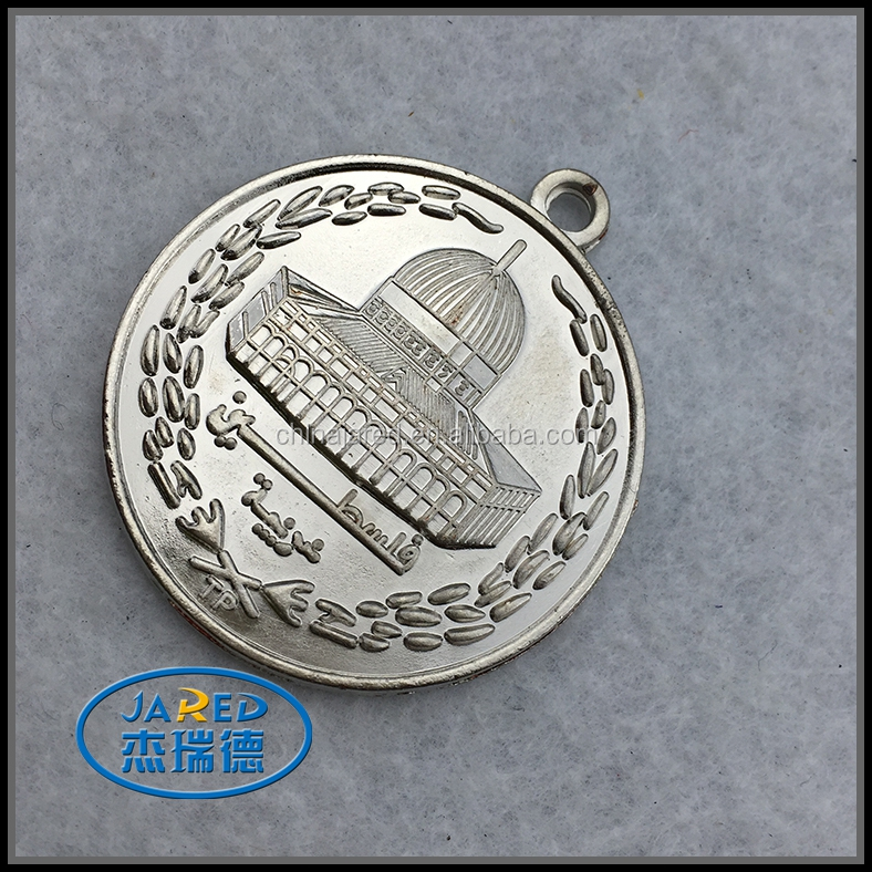Shiny Silver Metal Medal for Souvenir