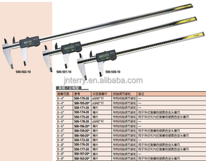 Japan made Mitutoyo digital vernier caliper 500-506-10 (0-600mm*0.01mm)
