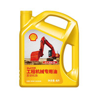 sae 30 caltex 0w20 20w50 15w40 petrol shell engine oil generator oil for diesel engines 20 50 10w30 price