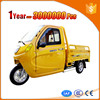 professional tuk tuk tricycle motorcycle with closed body