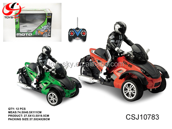 110 kids electric motorcycle rc toy three wheel motorcycle model game motor car for