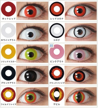 Crazy Color Contact Lenses Halloween Lens Contact Lens - Buy Crazy ...