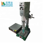Plastic Supersonic Welding Machine of medical filter welding