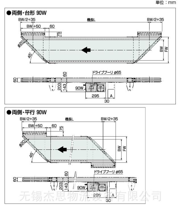 Поворотный конвейер 90 градусов чертеж насос форсунка фольксваген транспортер