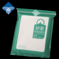 Cosmetic thick cotton pad makeup