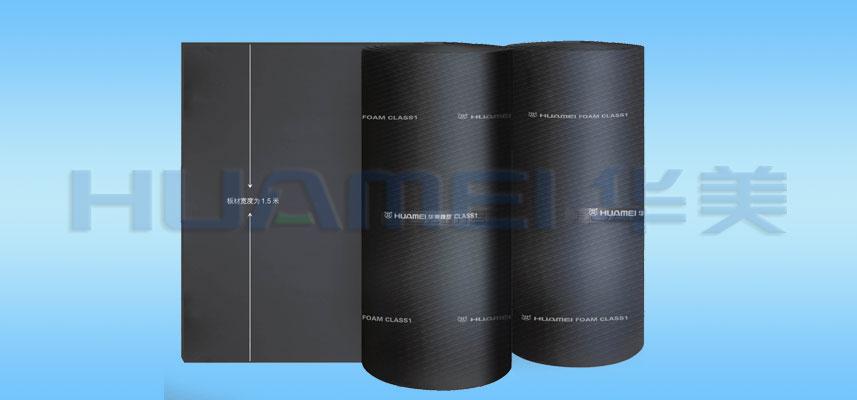 rubber foam sheet products.jpg