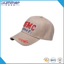Top 10 Cool College Hip-Hop Soft Elastic Back Baseball Caps Made In China