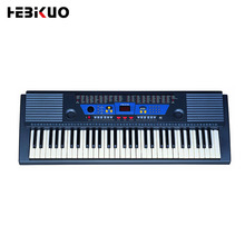 YM-618 61-Key Standard digital keyboard piano electronic organ