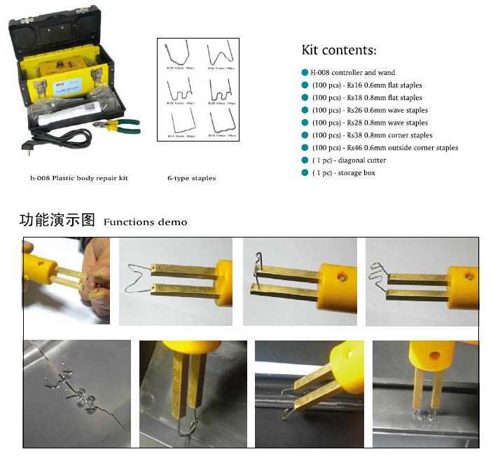 Plastic Repair Kit Hot Stapler Plastic Welder Bumper Plastic ...