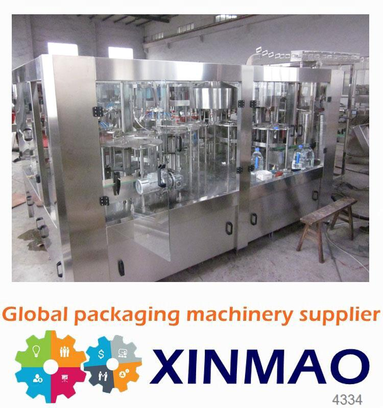 Xin Mao Brand mulberry juice production line /juice hot filling line