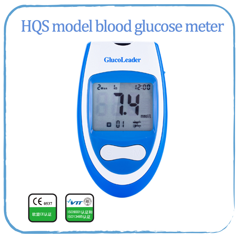 GLUCOLEADER HQS blood glucose meter diagnostic glucometer for diabetes