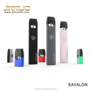 e cigarette china small e cig rechargeable