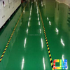 Water proof maintenance shop-anti slip car park coating f