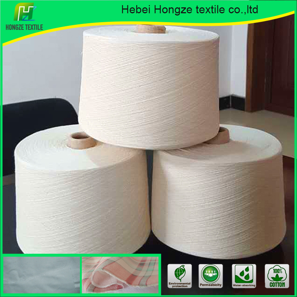 Hot sale fabrics 100% cotton yarns stock