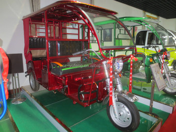 three wheel commercial tricycle for passenger YF-T5
