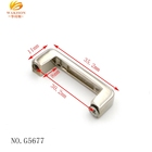 Wakison Hot sale good quality metal arch bridge bag accessory/fittings for bags handle