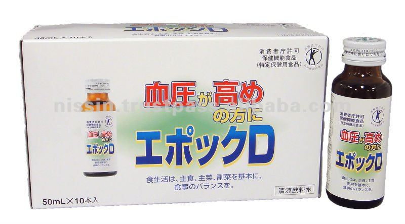 Japanese health drink for high blood pressure