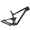 ICANBikes Newest 27.5 Plus Carbon Mountain Bike Frame P8 Full Suspension MTB Carbon Frame 650B