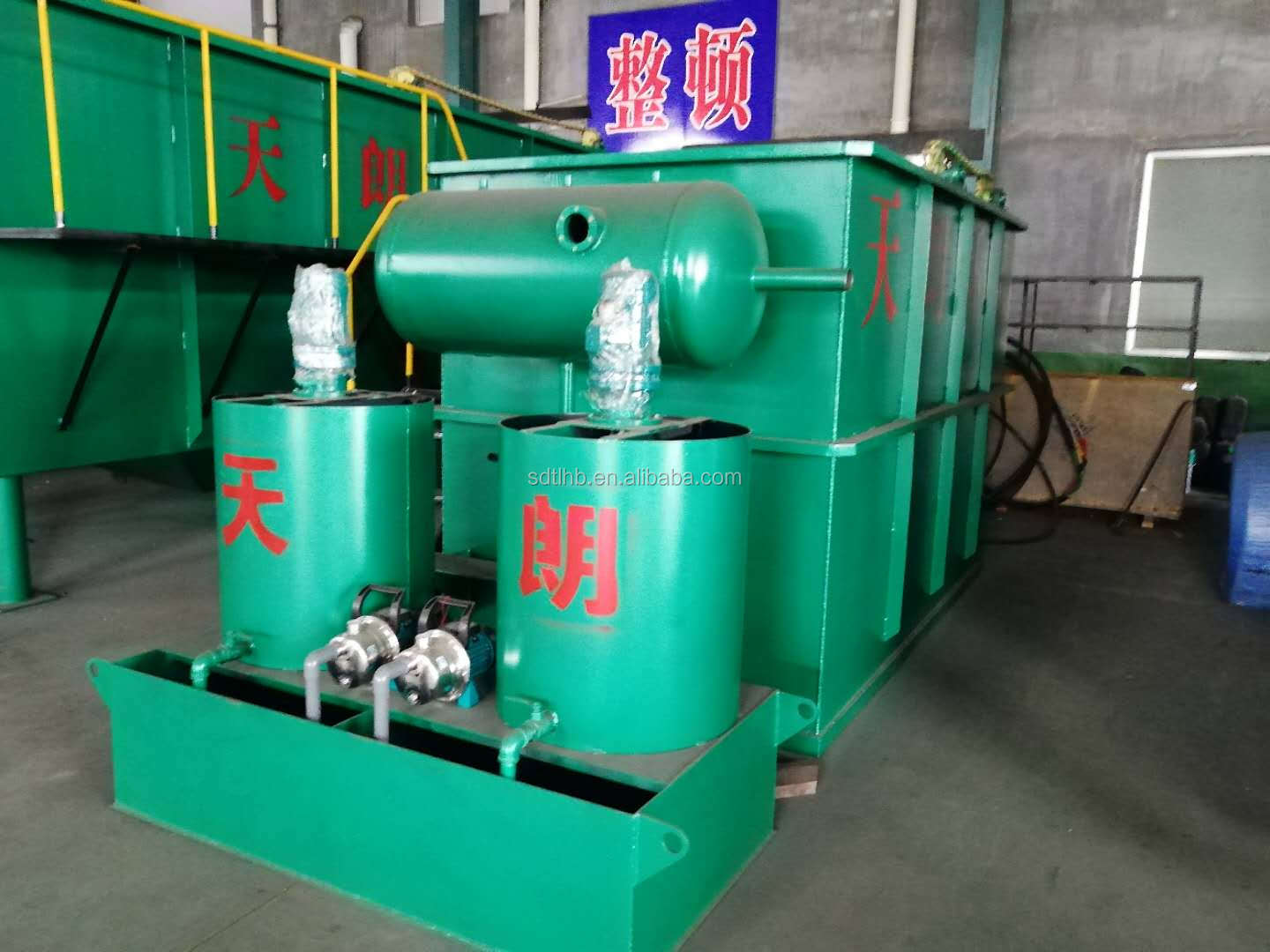 DAF sewage treatment device for meat processing waste water treatment