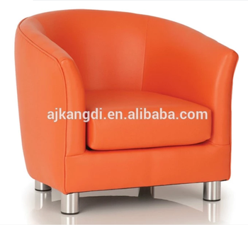 Outstanding Tb 006 Modern Rainbow Leather Tub Colorful Pu Chair Buy Tub Chairs Brown Leather Tub Chair Modern Tub Chair Product On Alibaba Com Ibusinesslaw Wood Chair Design Ideas Ibusinesslaworg