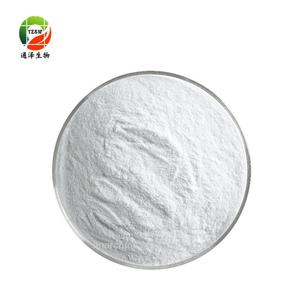 Vitamin High purity 100% Natural Tocopherol Vitamin E Powder