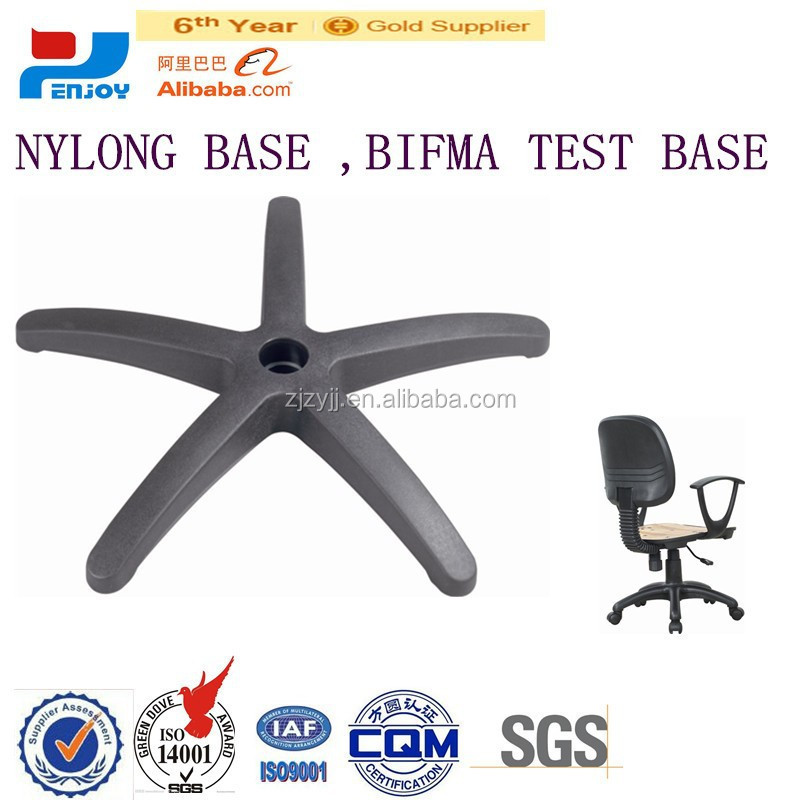 Office Chair Base chair base, chair base suppliers and manufacturers at alibaba