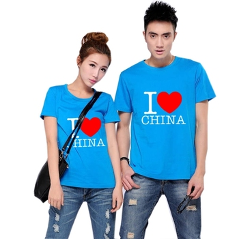 New Diy Custom Photo Logo Sublimation Love Couple T Shirt Design
