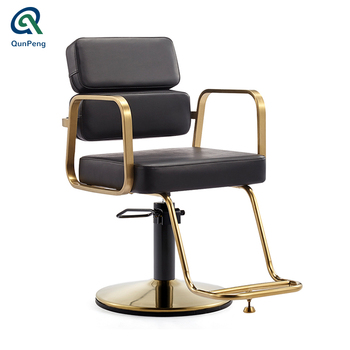 Modern styling chair beauty salon furniture/ barber chair wholesale