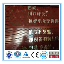 2016 Hot Sales Punching Hole Mesh Perforated Metal In Coil