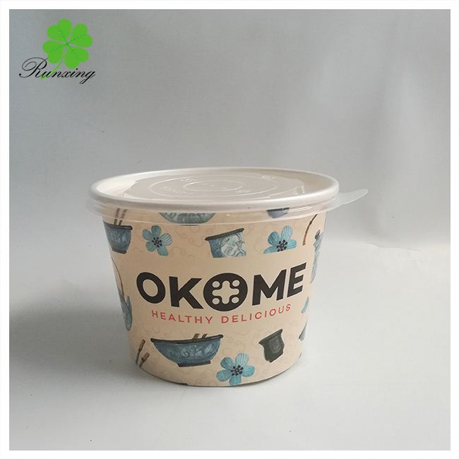 Bring Away Disposable Paper Bowls Icecream Ice Cream Cup