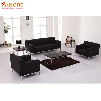 Sofa Set Design Office Reception