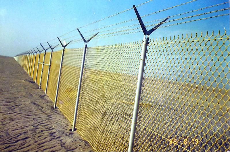 Fence Supplier In Dammam
