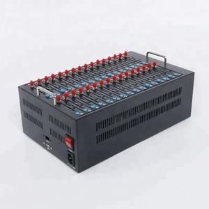 sms broadcast machine