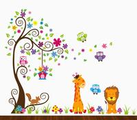 Myway Custom Room Decorative Stickers Removeable Baby Wall Sticker for Kids