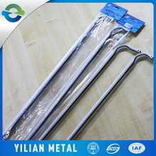 Curtain Parts, Curtain Parts Suppliers And Manufacturers At Alibaba.com