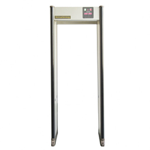 33 zone archway metal detector