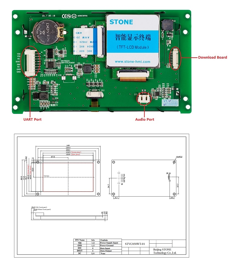 5 inch RS232/RS485/TTL interface industrial programmable LCD and touch screen