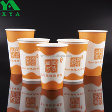 Wuhan XYA hot sale cheap custom logo printed disposable paper coffee cups