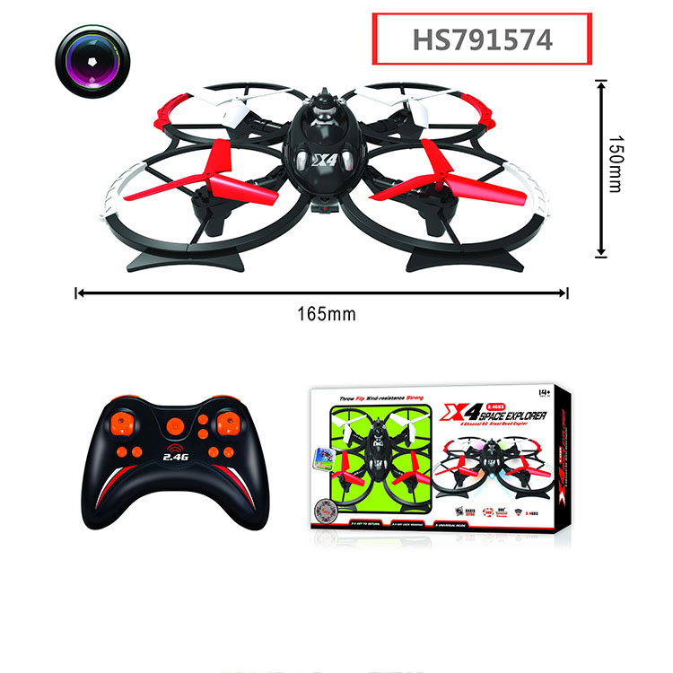 HS91574, Huwsin toy, Chinese Drone Camera Mini Drone with Camera