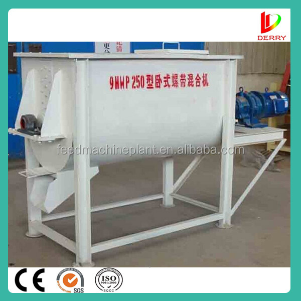 small animal feed dry powder mixer