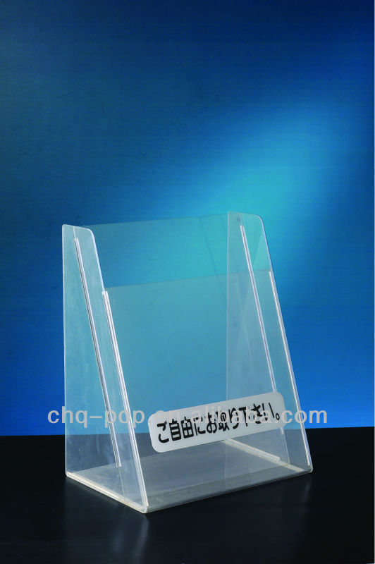 Plastic A4 Size Paper Holder /acrylic A4 Paper Box