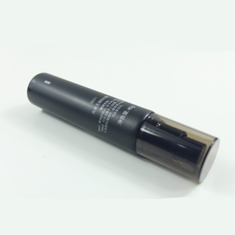 新设想批发方形空定制化妆品包装管