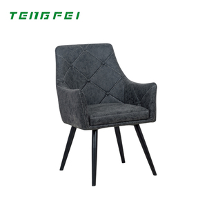 Leisure Living Room Lounge armchair