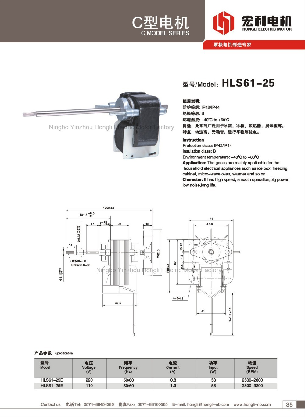 Long shaft pump motor shaded pole motor single phrase buy shade with plastic fan blade long shaft pump motor shaded pole motor single phrase pooptronica Image collections